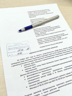 Москвич подал в суд на Департамент транспорта