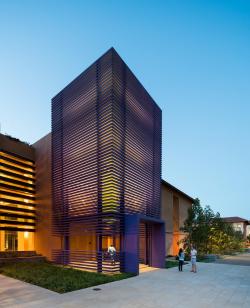 Общежитие Хайленд-холл Стэнфордского университета