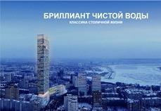 Строительство небоскреба в Хабаровске откладывается до осени