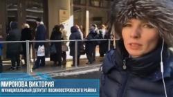 Жители Лосиноостровского района Москвы обратились к Путину с просьбой защитить местный парк от застройки