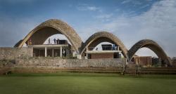 Руандийский крикетный стадион