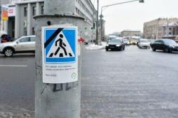 «Москва станет пешеходной»: кто и зачем борется за пешеходные переходы в столице