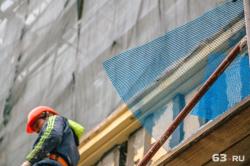 Фонду капремонта не хватает денег на восстановление памятников архитектуры Самары