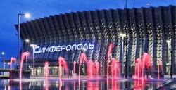 Южные ворота: как выглядит новый аэропорт Симферополя
