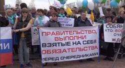 Москвичи против реновации