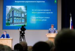 Кляйн: сохранение всех памятников архитектуры Томска — наши иллюзии