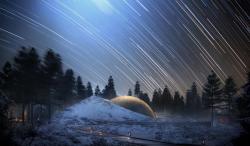 Планетарий и посетительский центр Солнечной обсерватории в Харестуа
