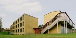 Премия за сохранение современной архитектуры