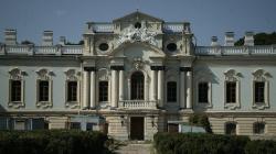 Изюминки архитектуры в Киеве: ТОП зданий в стиле барокко