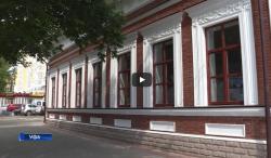 В Уфе воссоздали первый памятник истории и архитектуры – дом купцов Бушмариных