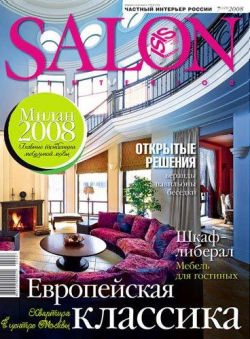 Salon-interior №7 (129) 2008