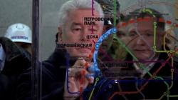 Новая Москва становится ближе: в столице одновременно открыли семь новых станции метро