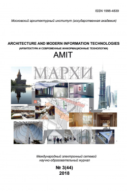 AMIT №3 (44) 2018