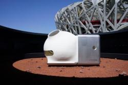 Архитектура: Прототип дома для жизни на Марсе от Xiaomi