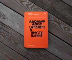 12 новых книг