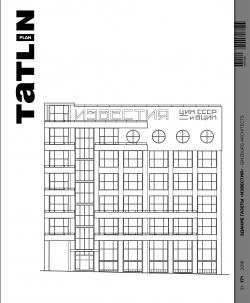 TATLIN Plan #31