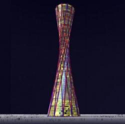 """Башня """"Вортекс"""""""