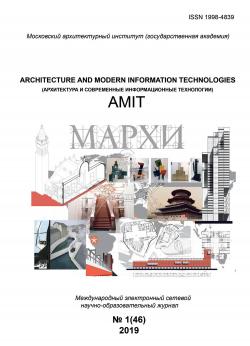 AMIT №1 (46)