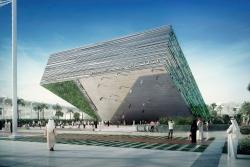 Посмотрите на павильон Саудовской Аравии для выставки Expo 2020
