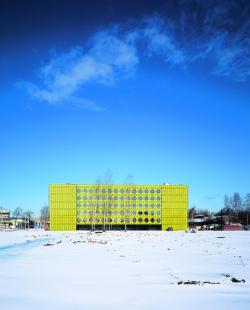 «Оранжерея». Офисное здание №25 на территории фабрики «Россия»