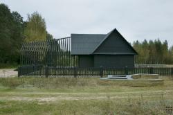 Центр мифологического туризма