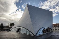 Государственная галерея Нижней Австрии