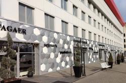 Центр моды Tagaer