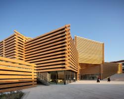 Музей современного искусства в Одунапазары