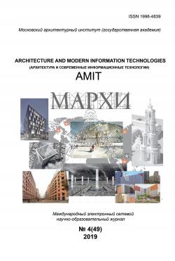 AMIT 4(49) 2019