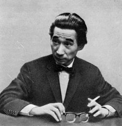 Кэндзо Тангэ