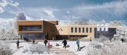 Модернизация спортивно-оздоровительной базы «Лесная»