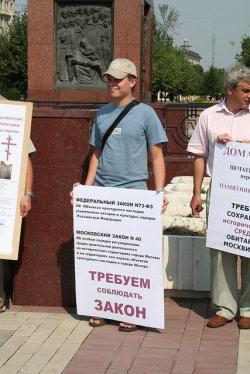 Фото: Николай Аввакумов, 2008