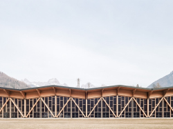 Центр выставок и конгрессов в Агордо