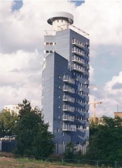Синий дом (здание Инфобанка)