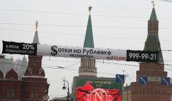 Кремль освободят от рекламы. К Новому году москвичи увидят во всей красе исторические здания