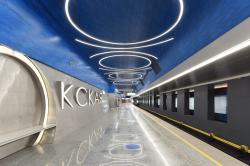 Станция метро «Окская улица»