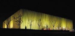 Баскетбольный стадион в Пекине