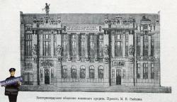 Комета по имени Рыбкин: кто создал краснодарский Дом офицеров