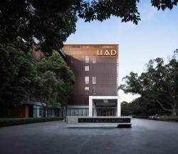Архитектурный проектно-исследовательский институт Чжэцзянского университета (UAD)