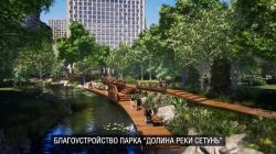 Проект планировки территории линейного объекта – участок улично-дорожной сети от улицы Багрицкого до проектируемого проезда 4162