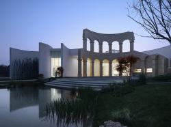 Дом приемов Города культурного обмена Китая и Италии