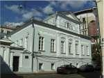 Закончена реставрация библиотеки-архива Государственной Третьяковской галереи