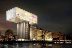 Музей Кюпперсмюле - новый корпус