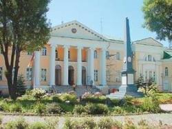 Дом учености в Армянском переулке