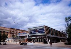 Галерея «Аэропорт»