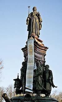 Как вы город назовете... На Кубани снова спорят о том, надо или нет возвращать Краснодару его историческое имя