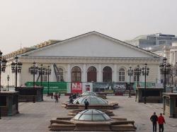 Реконструкция здания Московского Манежа