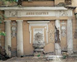 Арафеловский фонтан