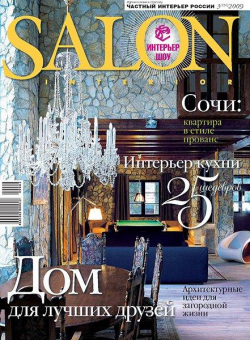 Salon-interior №3 (136) 2009
