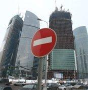 Сити рвутся через реку. Власти Москвы хотят перестроить все окрестности делового центра